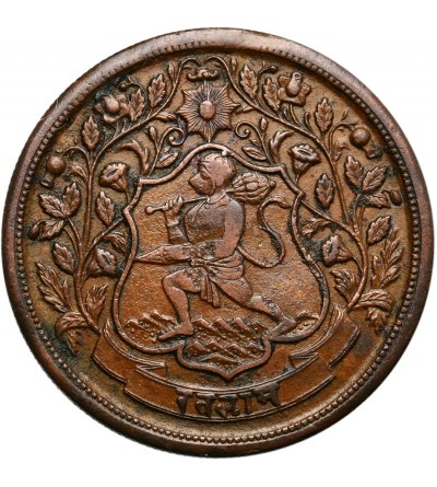 Indie - Ratlam 1 Paisa VS 1947 / 1889 AD