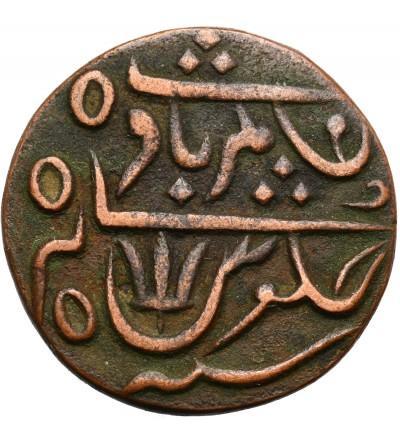 Indie Brytyjskie 1 Pice (Trisul) bez daty (45), Bengal Farrukhabad