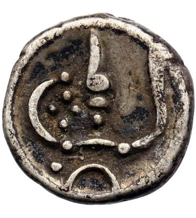 Indie - Cochin (brytyjski protektorat) 2 Puttin bez daty (1856-1858