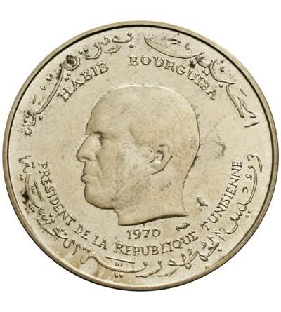 Tunezja 1 dinar 1970 F.A.O.