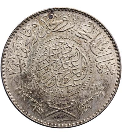 Arabia Saudyjska 1 Riyal AH 1346 / 1927 AD, Hejaz & Nejd Sultanate