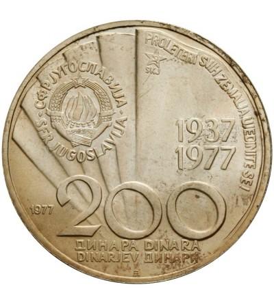 Jugosławia 200 dinarów 1977