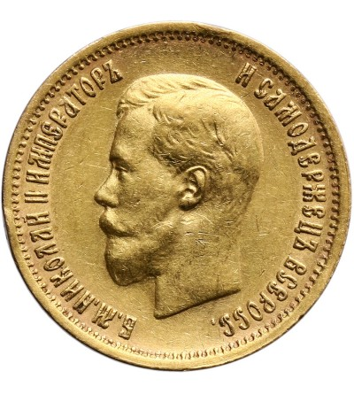 Rosja 10 rubli 1899 EB, St. Petersburg