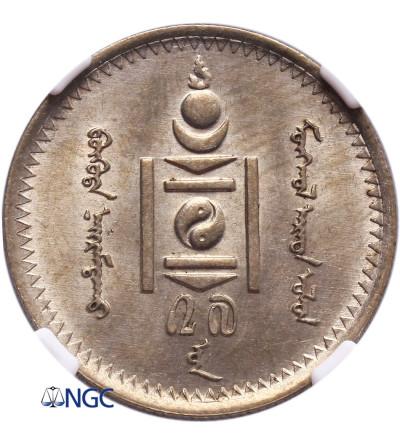 Mongolia 20 Mengo AH 27 (1937) - NGC MS 63