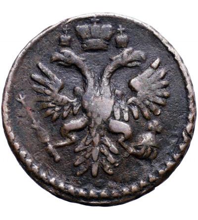 Rosja Denga (1/2 kopiejki) 1730, Moskwa