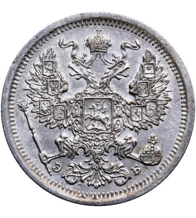 Rosja 20 kopiejek 1907, St. Petersburg