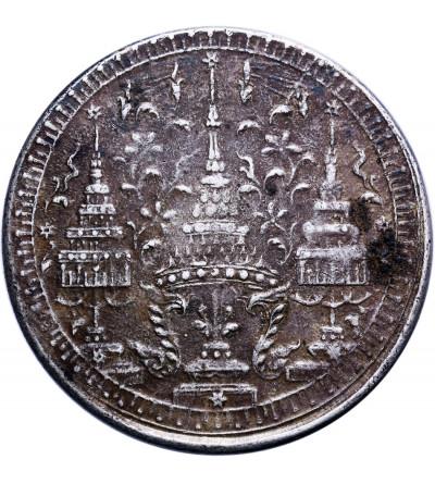 Tajlandia 1 Baht bez daty (1860)