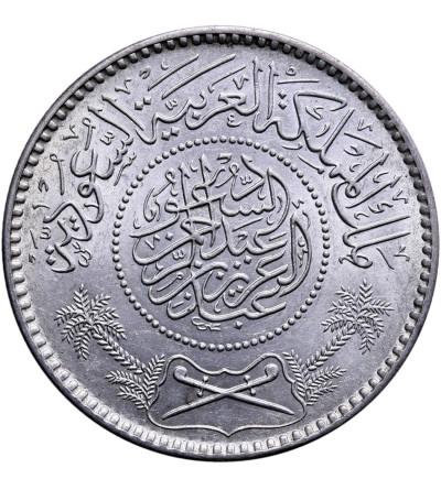 Arabia Saudyjska 1 Riyal AH 1354 / 1935 AD