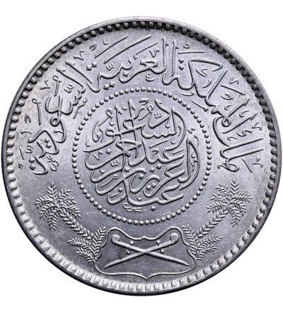 Saudi Arabia Riyal AH 1354 / 1935 AD
