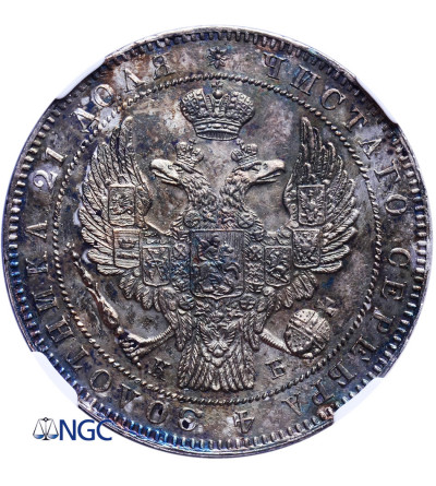 Rosja. Rubel 1844 СПБ-КБ, St. Petersburg - NGC MS 63