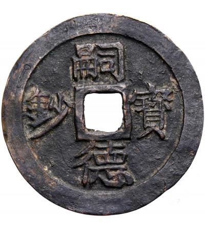 Wietnam 60 Van bez daty (1848-1883)