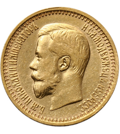 Rosja 7,5 rubla 1897, St. Petersburg
