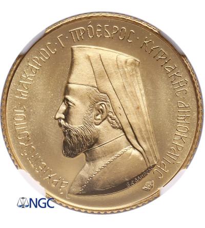 Cyprus Sovereign 1966 - NGC PF 68