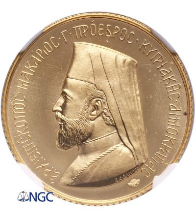 Cyprus Sovereign 1966 - NGC PF 67 Cameo