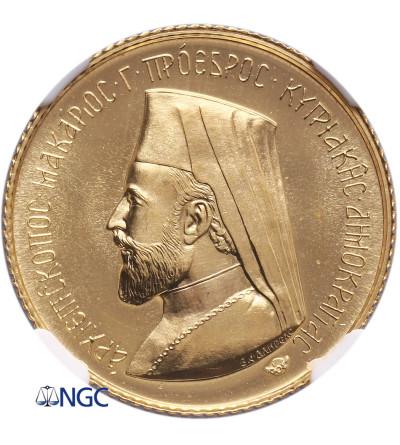 Cyprus Sovereign 1966 - NGC PF 67