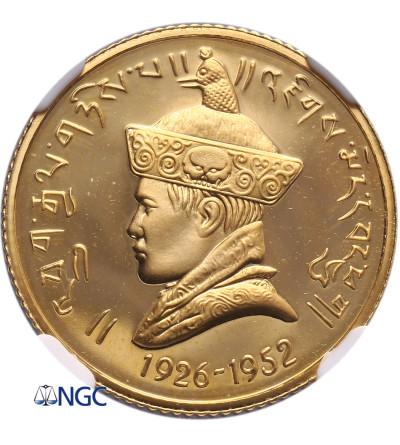 Bhutan 1 Sertum 1966 Proof - NGC PF 67 Ultra Cameo