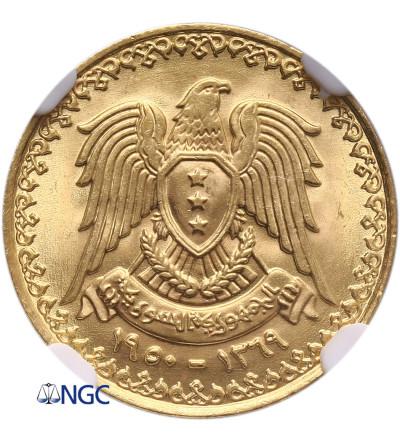 Syria 1/2 Pound AH 1369 / 1950 AD - NGC MS 68