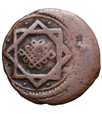 Irak 5 Para AH 1231 / 1815 AD, Sait Pasa