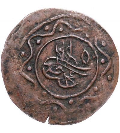 Irak 2 Para AH 1223 / 28, Bagdad, Mahmud II 1808-1839 AD