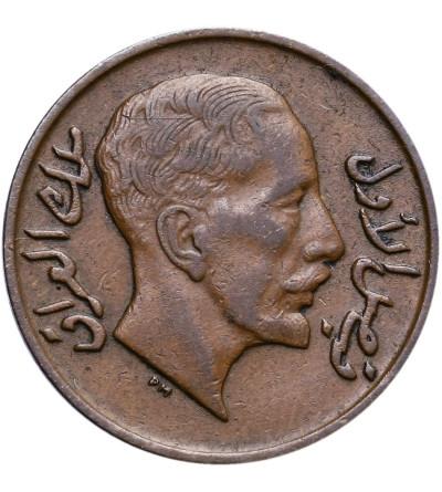 Irak 1 Fils AH 1352 / 1933 AD, Faisal I