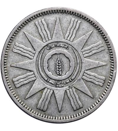 Irak 50 Fils 1959