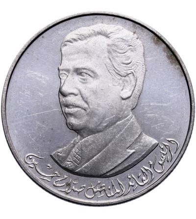 Irak 250 Fils 1980, Saddam Hussein