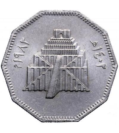 Irak 1 Dinar 1982, Wieża w Babilonie