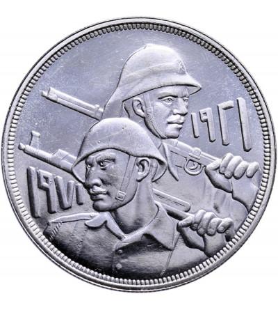 Irak 1 Dinar 1971, 50 rocznica powstania irackiej armii
