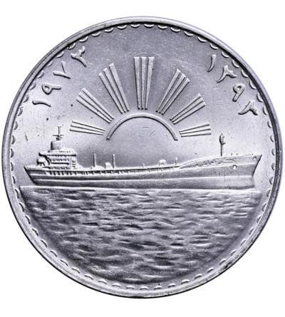 Irak 1 Dinar 1973