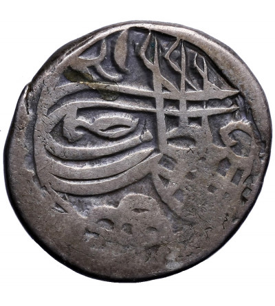 Irak AR Dirham (Shahi) AH 1058 / 1648 AD, Bagdad, Mehmed IV