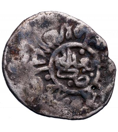 Irak AR Dirham (Shahi) AH 97x , Bagdad, Selim II AH 974-982 / 1566-1574 AD