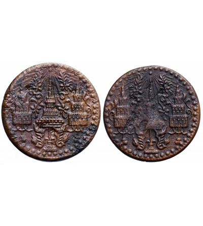 Tajlandia 1/4 Fuang (1/32 Baht) 1865 i 1866, Rama IV