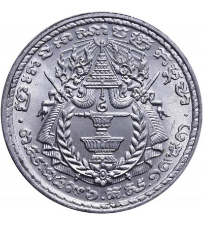 Kambodża 50 Sen 1959