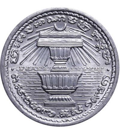 Kambodża 20 Sen 1959
