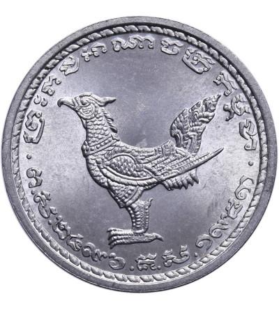 Kambodża 10 Sen 1959
