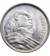 Egipt 10 Piastres AH 1374 / 1955 AD, sfinks