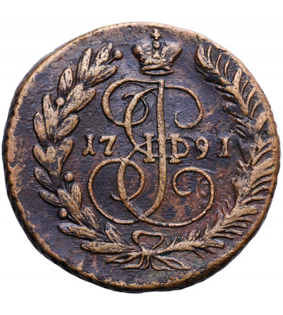 Rosja 2 kopiejki 1791 EM, Jekaterinburg