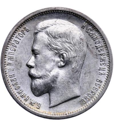 Rosja 50 kopiejek 1912, St. Petersburg