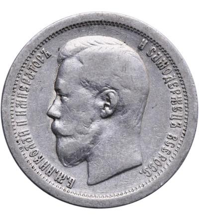 Rosja 50 kopiejek 1899 ★, Paryż