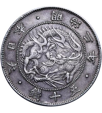 Japan 50 Sen Year 4 / 1871 AD