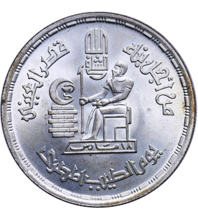 Egipt 1 Pound (Funt) AH 1400 / 1980 AD, dzień lekarza