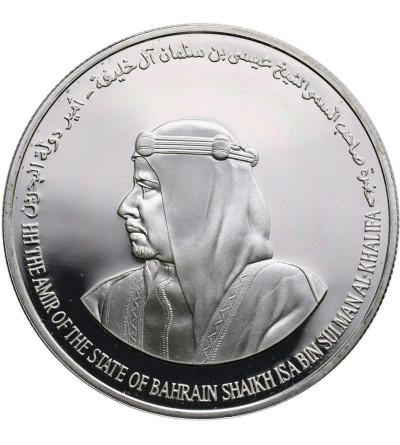 Bahrajn 5 dinarów 1995, 50 lat ONZ