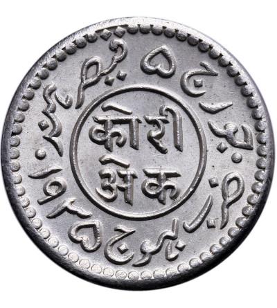 India - Kutch Kori VS 1992 / 1936 AD