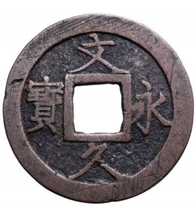 Japan 4 Mon ND (1863-1867)