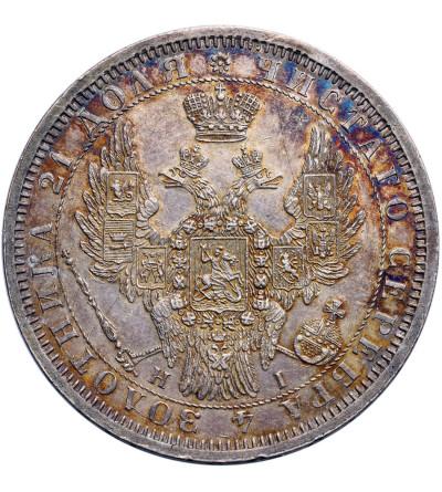 Rosja 1 rubel 1854 СПБ HI, St. Petersburg - wieniec z siedmiu elementów
