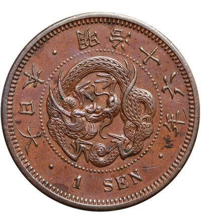 Japan 1 Sen 1883 (Yr.16)