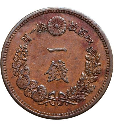 Japonia 1 Sen 1883 (rok 16)