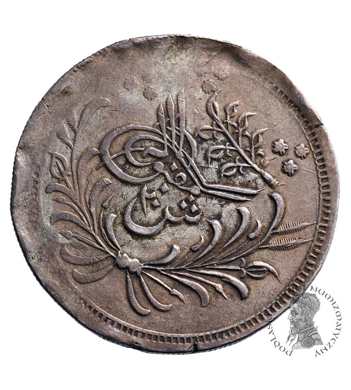 Sudan 20 Piastres AH 1310 / 8