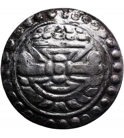 Myanmar (Birma). Królestwo Srikshetra AR Unit bez daty ok. 800-835 AD