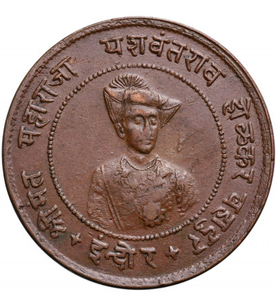 India - Indore 1/2 Anna VS 1992 / 1935 AD